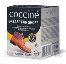 Питательное средство для обуви. GREASE Жир в стеклянной банке + комплект для очистки, 50 мл. Coccine