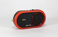 Мобильная колонка плеер SPS MD 83, музыкальная колонка с fm приемником, портативная mp3 колонка