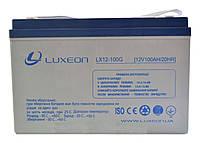 Гелевая аккумуляторная батарея Luxeon 12V 100Ah
