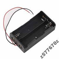 Отсек для батарей 18650 x 2 с проводами