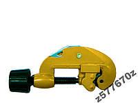 Труборез для металических тр 3-30 мм