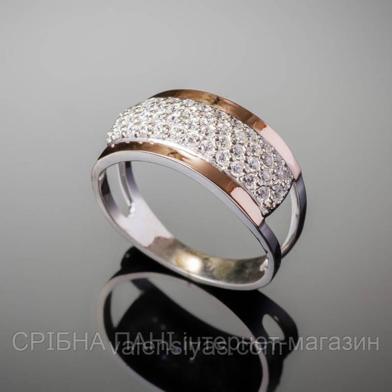Серебряное кольцо 925 пробы c золотыми пластинами и усыпкой мелких фианитов 90efc99f41b89