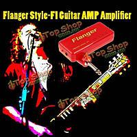 Флэнжер стиль-Ф1 миниатюрный портативный гитарный усилитель для наушников усилитель