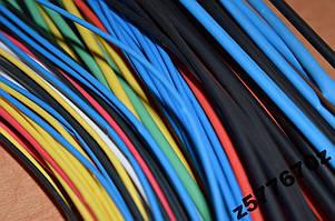 Термоусадочная трубка 6,0мм(до 3,0 мм)Синяя. 1м