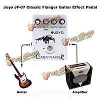 Флэнжер джойо JF-07 классической гитары педаль эффектов правда обход с дизайном