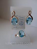Набор серебряных украшений кольцо и серьги с крупным камнем