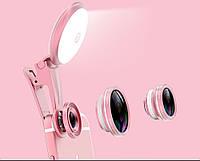 Комплект для селфи Remax Aipai с фонариком и набором линз (Розовый)
