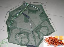 Раколовка зонтик на 6 входов: диаметр 100 см, в сложенном виде 40х5,5 см, металлический каркас, 365 г