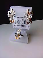 Ювелирный гарнитур - серебряное кольцо и серьги. Серебряные украшения из золотыми пластинами