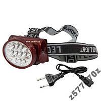 Аккумуляторный налобный фонарь 13 LED YJ-1898