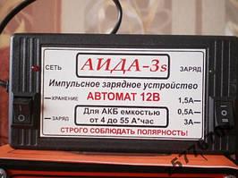 АИДА-3s —автоматическое импульсное десульфатирующее зарядное устройство для АКБ 4-55А*час с режимом храненения