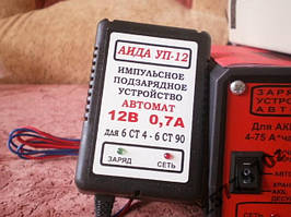 Зарядное АИДА УП-12 —автоматическое десульфатирующее для 12В АКБ 4-20А*час (мото и др. минитехника)