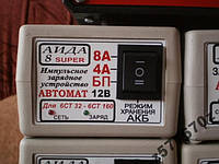 Зарядное предпусковое АИДА-8super —автомат. импульсное десульфатирующее для АКБ 32-160А*час, режим хранения