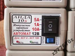 Зарядное предпусковое АИДА-10s —автомат. импульсное десульфатирующее для АКБ 4-180А*час, режим хранения