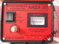 Пускозарядное АИДА-30 для 12В авто, заряд 0-30А, безопасный пуск до 80А, реж. хранения, десульфатац.