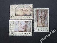 3 марки Корея 1975 фауна ископаемые окаменелости