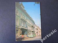 Открытка 1975 Одесса гостиница Одесса