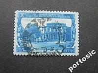 Марка СССР 1950 Литва 25 коп