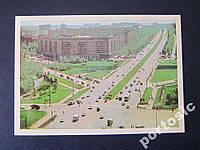 Открытка 1975 Москва Ленинский проспект