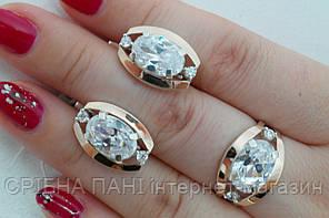Серебряный комплект украшений - кольцо и серьги