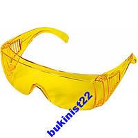Очки защитные открытого типа ударопрочные Жёлтые