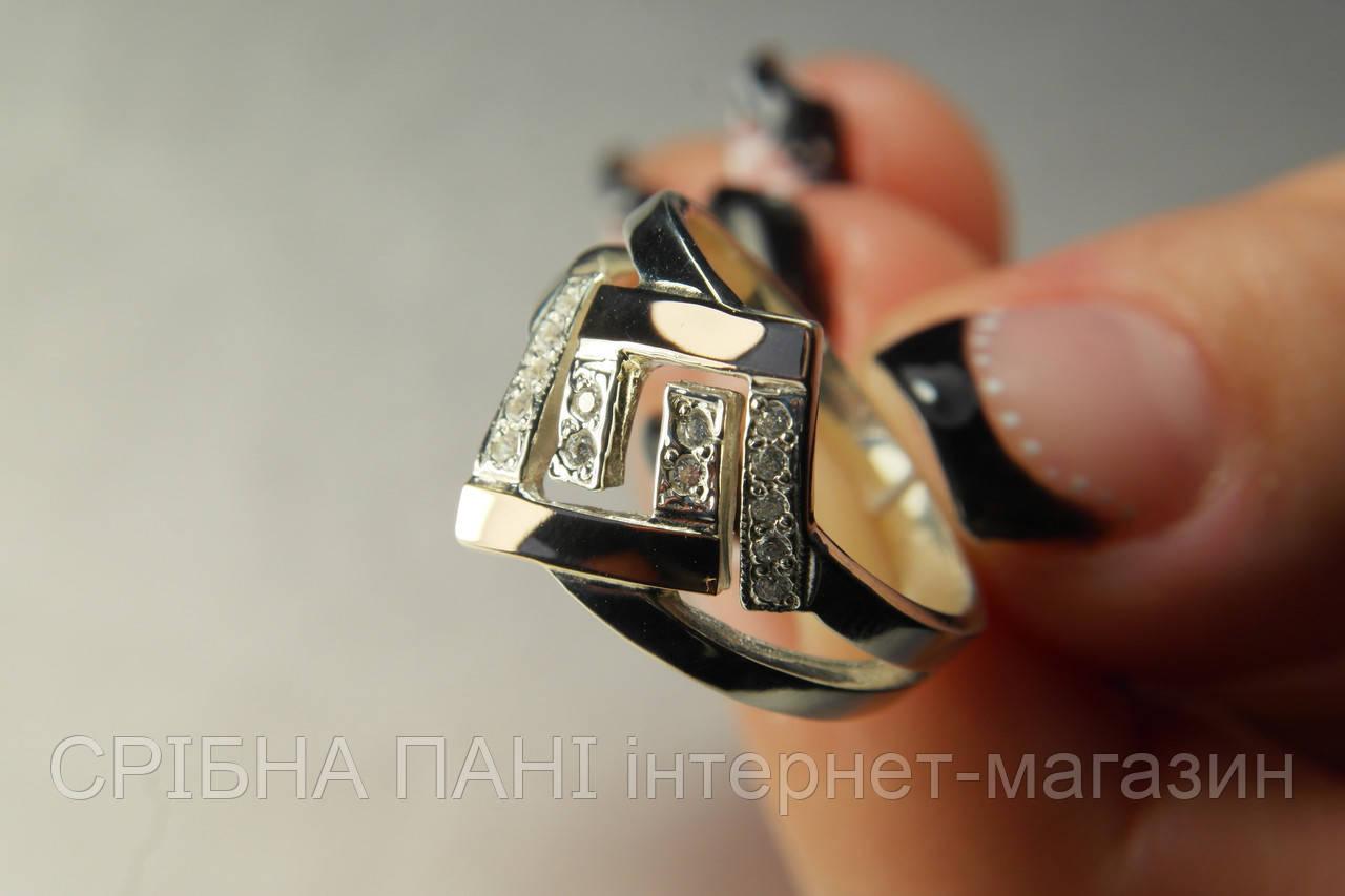 Женское кольцо из серебра 925  с золотом и фианитами - СРІБНА ПАНІ интернет- магазин 71b8442bc92