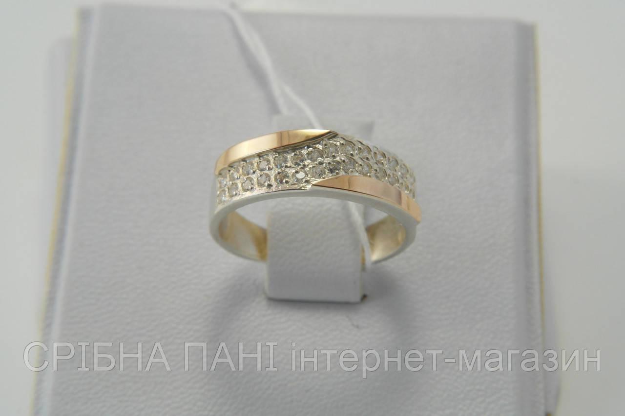 Кольцо женское из серебра 925  с золотом и фианитами - СРІБНА ПАНІ интернет- магазин f34ea376622