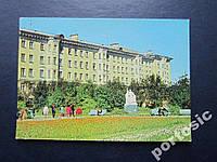 Открытка 1980 Мурманск ул Ленинградская сквер