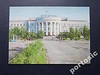 Открытка 1980 Мурманск ДК Кирова