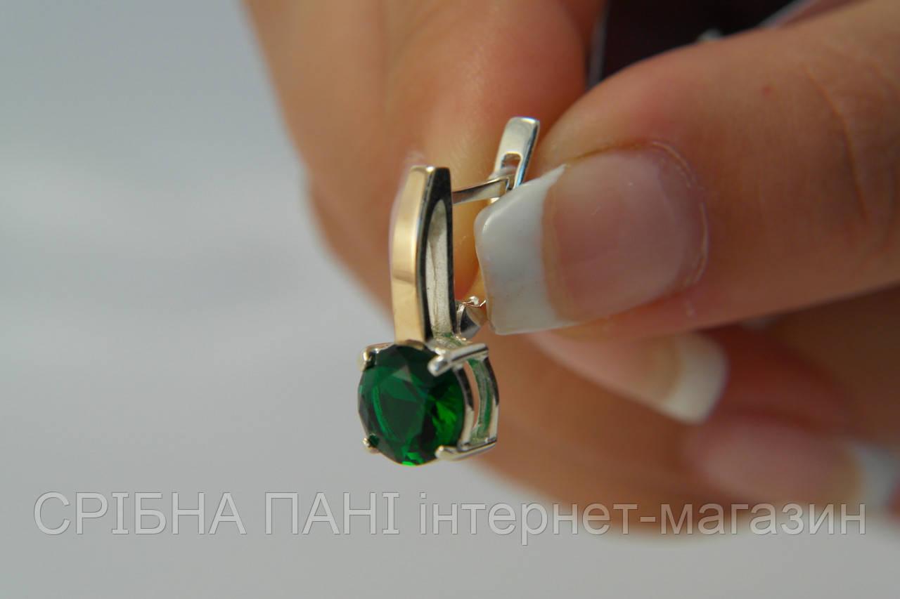 Серьги из серебра с зеленым фианитом и золотыми вставками  продажа ... 799f0da0d74