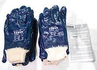 Перчатки  Маслобензостойкие Нитрильные. Лот 1 пара