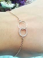 Золотой браслет Два кольца