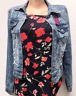 Легкая джинсовая курточка