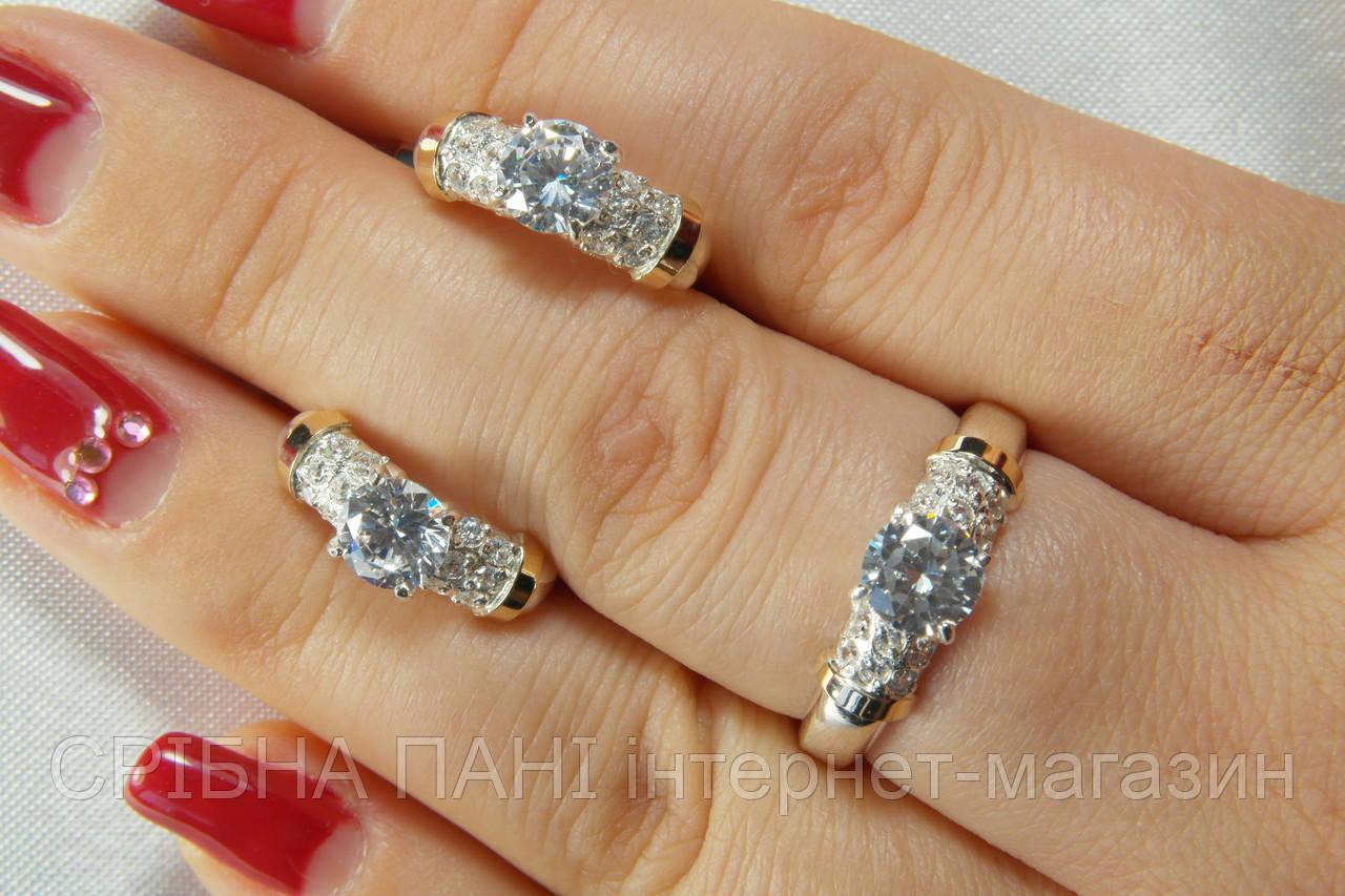 Серебряные украшения с золотом и фианитами - СРІБНА ПАНІ интернет-магазин в  Броварах 311dbd65f4f