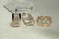Нарядный гарнитур из серебра с фианитами и золотом