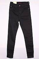 Женские джинсы американка с завышенной талией Cudi (Код: 902)