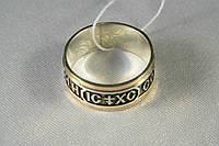 Кольцо оберег из серебра Спаси и сохрани