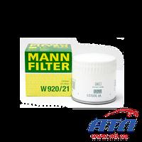 W920/21 Фильтр масляный