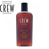 Средство по уходу за волосами и телом American Crew Shampoo, Conditioner and Body Wash 3 in 1 450 ml