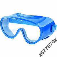 Очки защитные закрытого типа, герметичные