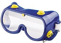 Очки защитные закрытого типа с непрямой вентиляцие