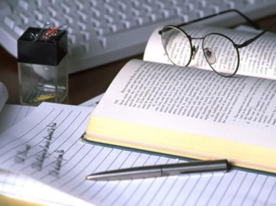 Актуальна тема дисертації дисертаційного дослідження Підбір  Почему выгодно заказать подбор актуальности темы диссертации