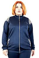 """Женская спортивная кофта """"Лоран"""" (синий) (48-56), фото 1"""