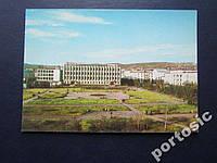 Открытка 1979 Мурманск пл Конституции