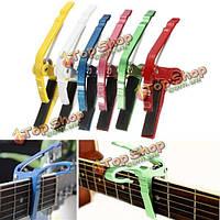 Электрическая или акустическая гитара капо быстрая смена триггера ключ зажим