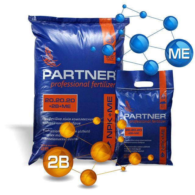 Удобрение PARTNER Bor+ NPK 20.20.20 + 2B + 2MgO + 1,5S + МЕ (2,5 кг)