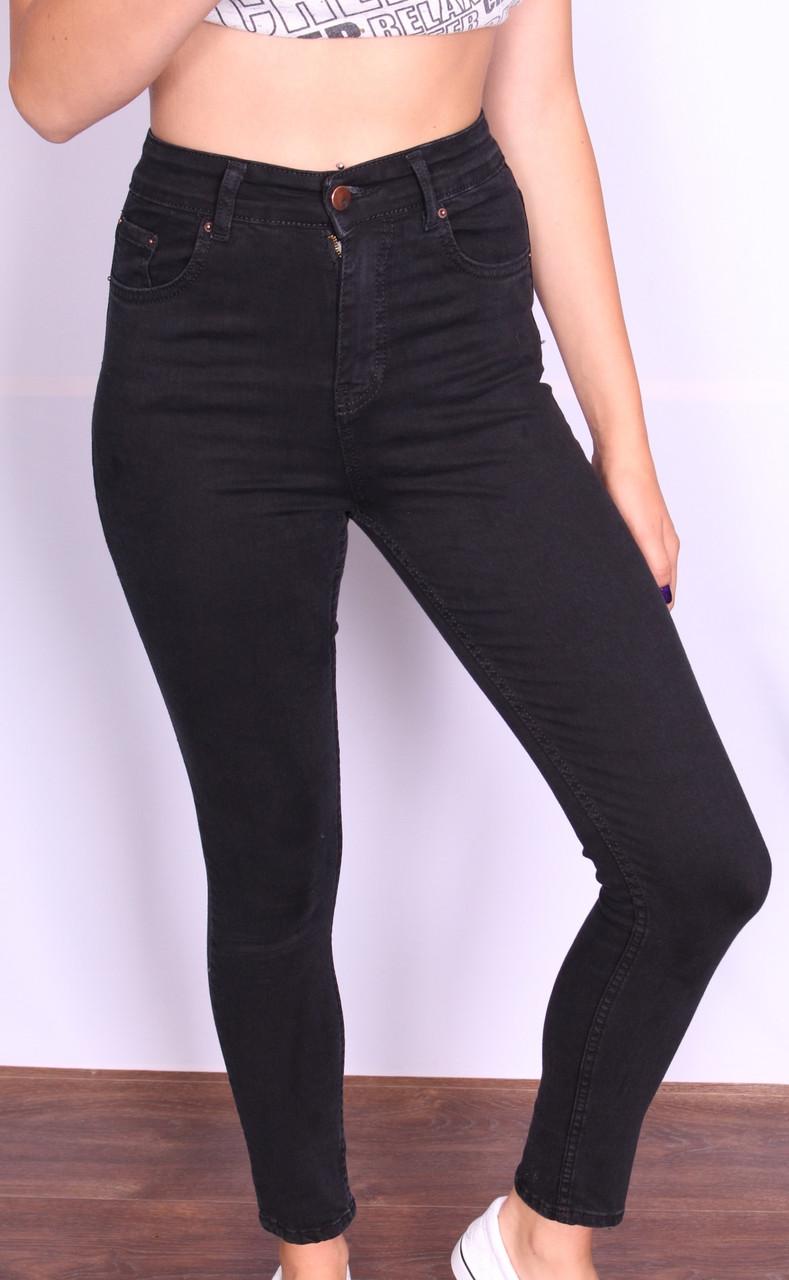 0fb64920ab47 Женские джинсы с высокой посадкой ODL-amBar jeans