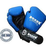 Перчатки боксерские, для бокса, 12 оz, кожа