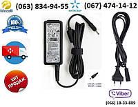 Блок питания Samsung NP300E4C (зарядное устройство)