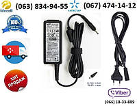 Блок питания Samsung NP900X3C (зарядное устройство)